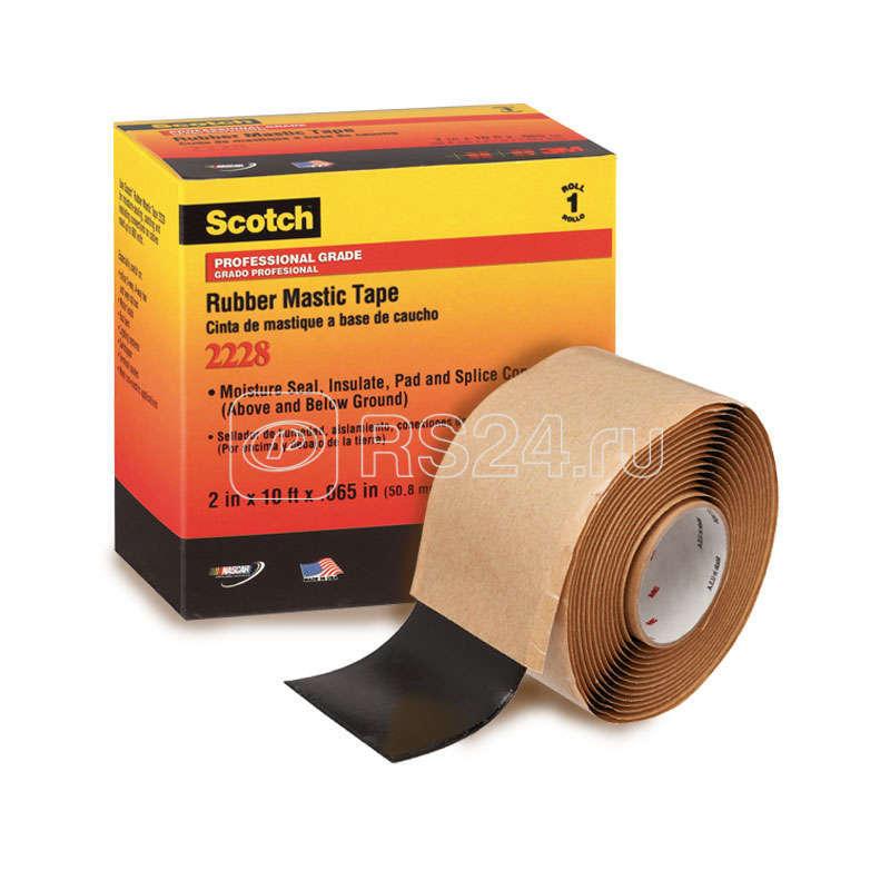 Изолента резиново-мастичная 50мм Scotch 2228 (дл.3м) 3М 7000005986