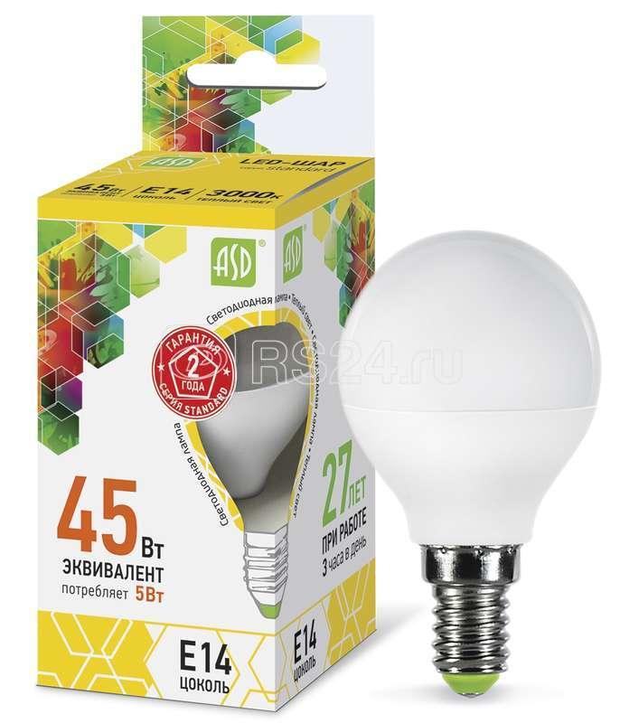 Лампа светодиодная LED-шар-standard 5Вт шар 3000К тепл. бел. E14 450лм 160-260В ASD 4690612002125