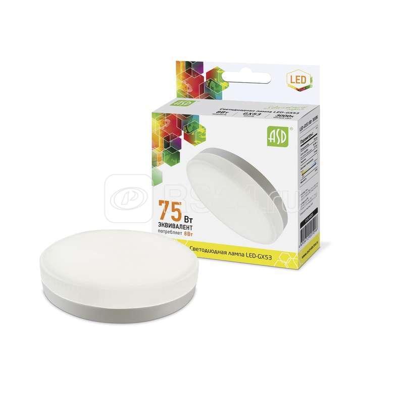 Лампа светодиодная LED-GX53-standard 8Вт таблетка 3000К тепл. бел. GX53 720лм 160-260В ASD 4690612005096