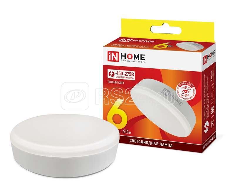 Лампа светодиодная LED-GX53-VC 6Вт 230В 3000К 540лм IN HOME 4690612030777 купить в интернет-магазине RS24
