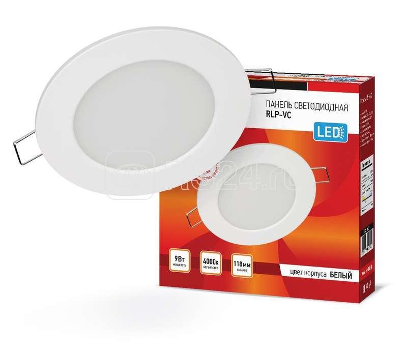 Светильник светодиодный RLP-VC 9Вт 230В 4000К 630лм 118мм IP40 панель круглая бел. IN HOME 4690612023359 купить в интернет-магазине RS24