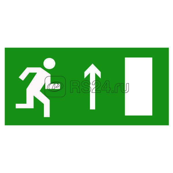 Пластина BL-3015A.E11 Направление к эвакуационному выходу прямо (прав) Белый свет a12762 купить в интернет-магазине RS24