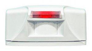 Извещатель охранный С2000-ШИК оптико-электронный адресный Болид 202996 купить в интернет-магазине RS24