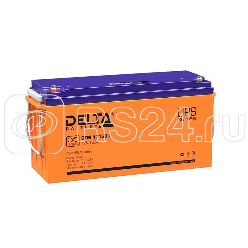 Аккумулятор 12В 150А.ч. Delta DTM12150L купить в интернет-магазине RS24