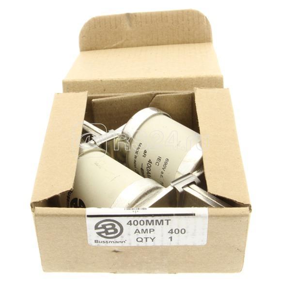Предохранитель быстрый британский станд. 400А EATON 400MMT купить в интернет-магазине RS24