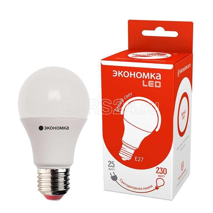 Экономка светодиодная лампа купить