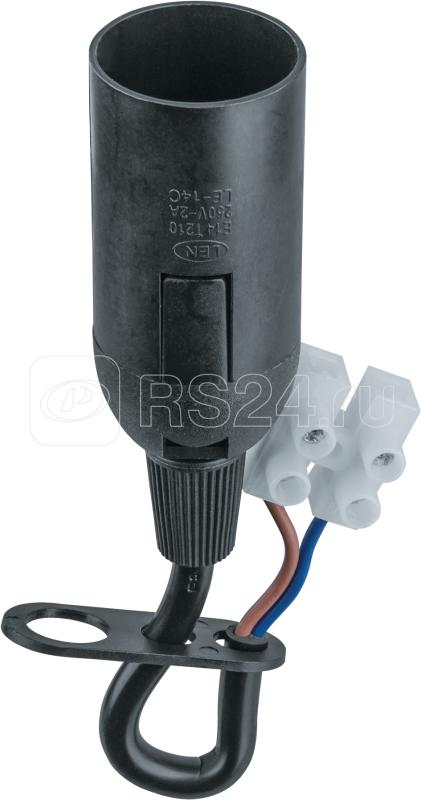 Патрон электрический 61 353 NLH-P-F-BL-E14-TB пластик. подвесной с клеммной колодкой на проводе черн. Navigator 61353 купить в интернет-магазине RS24