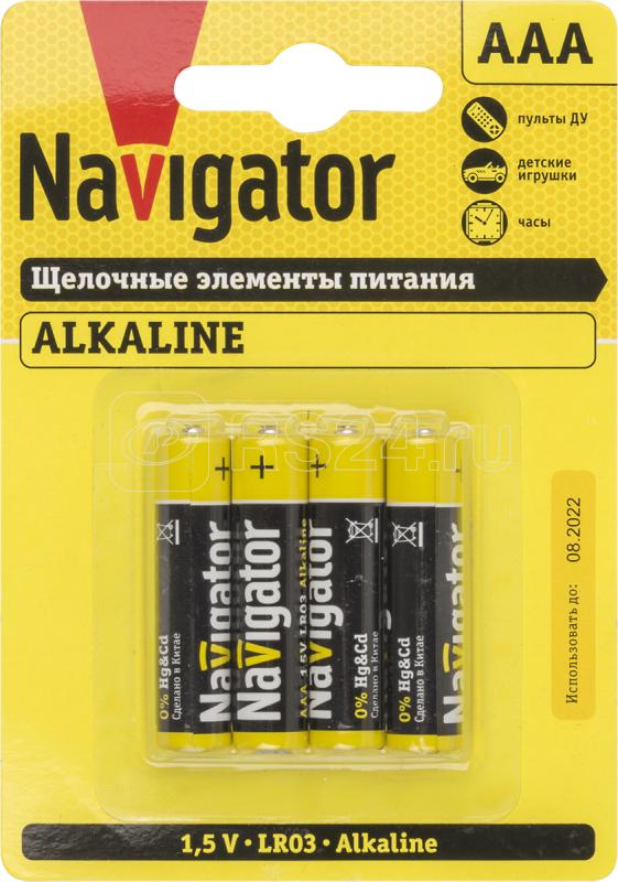 Элемент питания алкалиновый 61 462 NBT-NPE-LR03-BP4 (блист.4шт) Navigator 61462 купить в интернет-магазине RS24
