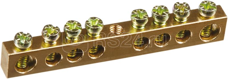 Шина нулевая 6х9-8/1 Navigator 71146 купить в интернет-магазине RS24