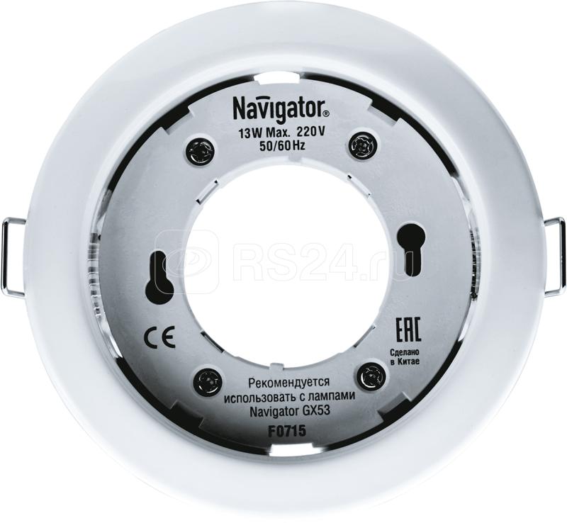 Светильник светодиодный 71 277 NGX-R1-001-GX53 IP20 точечный бел. Navigator 71277