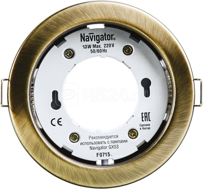 Светильник светодиодный 71 283 NGX-R1-007-GX53 IP20 точечный черненая бронз. Navigator 71283 купить в интернет-магазине RS24
