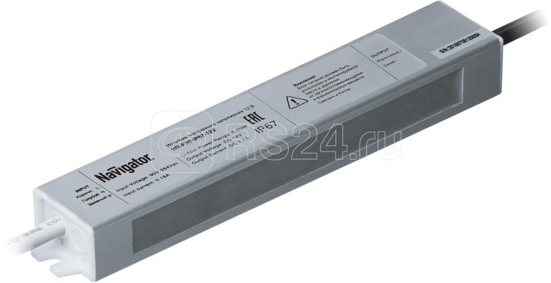 Драйвер 71 470 ND-P20-IP67-12V Navigator 71470 купить в интернет-магазине RS24