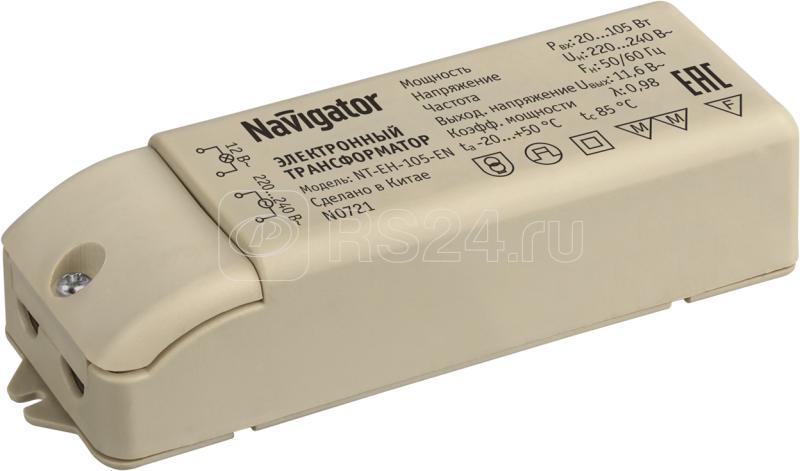 Трансформатор 94 433 NT-EH-105-EN Navigator 94433 купить в интернет-магазине RS24