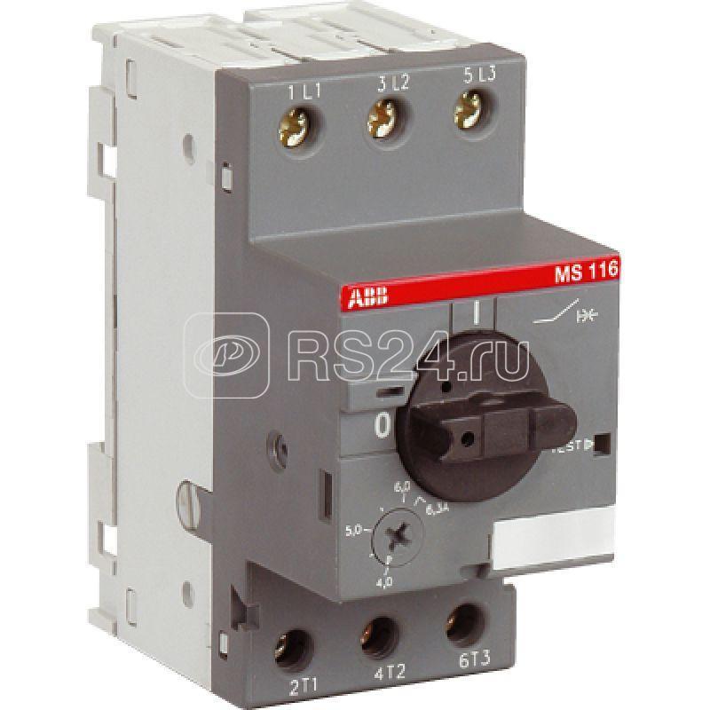 Выключатель авт. защиты двиг. MS-116-6.3 50kA ABB 1SAM250000R1009 купить в интернет-магазине RS24