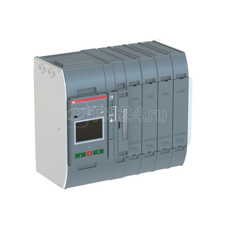 Блок автоматического ввода резерва TruONE OXB400E3S4QT 400А 3P+N Touch ABB 1SCA153519R1001 купить в интернет-магазине RS24