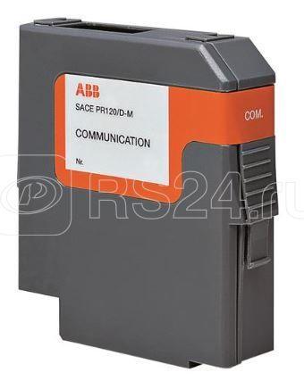 Модуль связи для расцепителя защиты PR120/D-M COMMUNICATION MODULE E1-6 ABB 1SDA058254R1 купить в интернет-магазине RS24