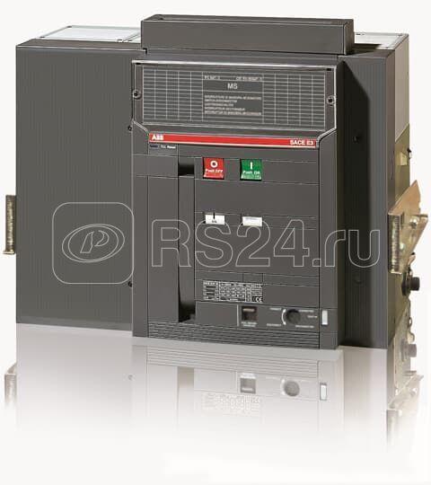 Выключатель-разъединитель 3п E3S/MS 3200 3p W MP выкат. ABB 1SDA058993R1 купить в интернет-магазине RS24