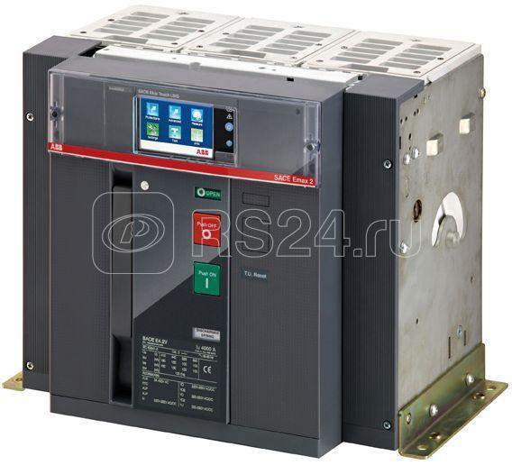 Выключатель автоматический 3п E4.2S 4000 Ekip Hi-Touch LSIG 3p FHR стац. ABB 1SDA071209R1 купить в интернет-магазине RS24