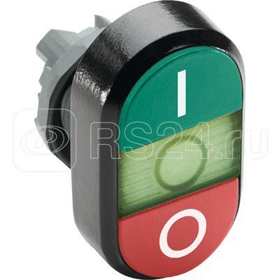 Кнопка двойная MPD2-11G (зел./красн.) зел. линза с текстом I/O ABB 1SFA611131R1102 купить в интернет-магазине RS24