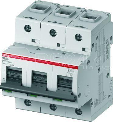 Выключатель автоматический модульный 3п D 125А 6кА S803N D125 ABB 2CCS893001R0841 купить в интернет-магазине RS24