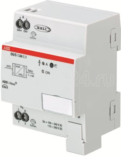 Контроллер освещения DG/S1.64.1.1 DALI Standart 1 линия ABB 2CDG110198R0011 купить в интернет-магазине RS24