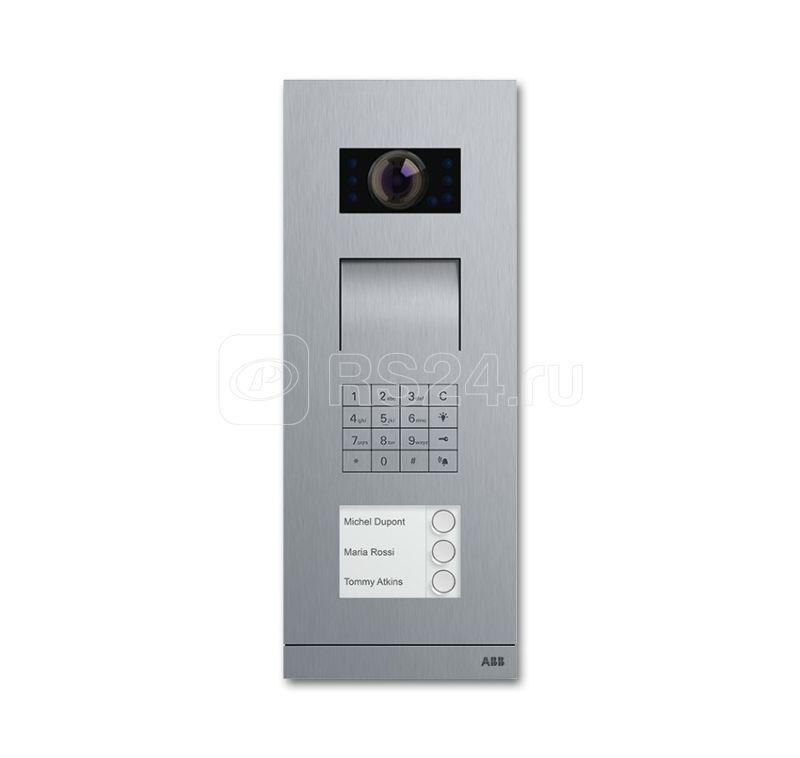 Станция вызова видео; 3кл. с клавиатурой сталь ABB 2CKA008300A0440 купить в интернет-магазине RS24