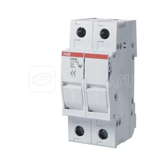 Рубильник E92/20 с предохранителем ABB 2CSM200953R1801 купить в интернет-магазине RS24