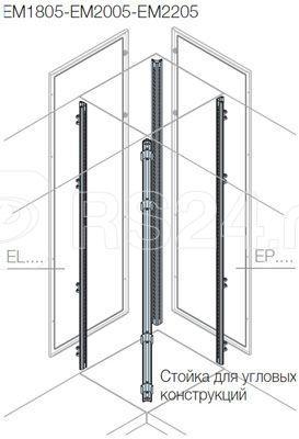 Стойка каркаса угловой секции с петлями H=2200мм (уп.4шт) ABB EM2205 купить в интернет-магазине RS24