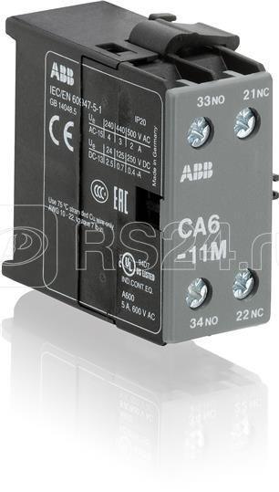 Контакт дополнительный CA6-11M для В6 / В7 бок. ABB GJL1201317R0003 купить в интернет-магазине RS24