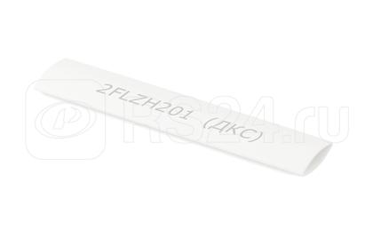 Трубка термоусадочная для термотрансферной печати тонкостен. 6.4/3.2 бел. (уп.100м) DKC 2FLZH201B64 купить в интернет-магазине RS24