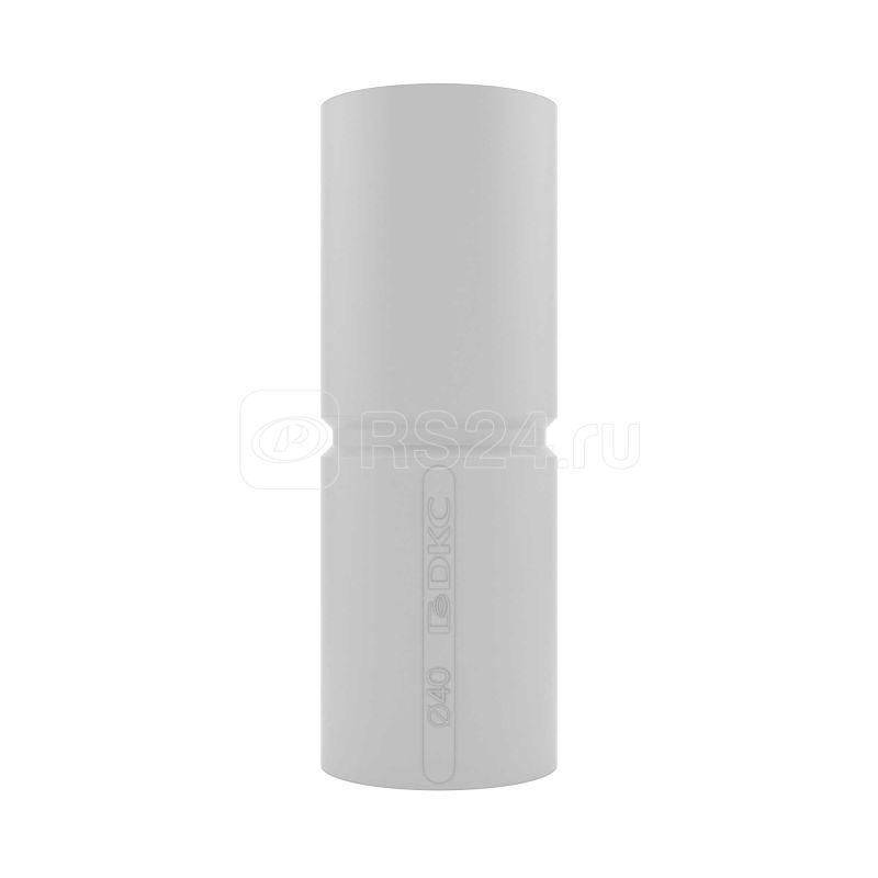 Муфта соединительная труба-труба с огран. для жестких труб d40 IP40 DKC 54940R1 купить в интернет-магазине RS24