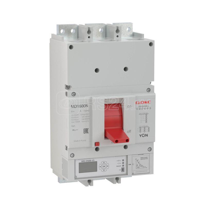 Выключатель автоматический 3п 1000А 50кА Ir 0.4…1xIn Isd 1.5…10xIn YON MD1000N-MR2 DKC MD1000N-MR2