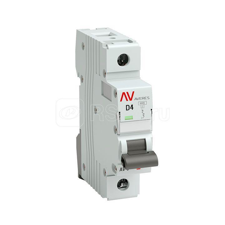 Выключатель автоматический 1п D 4А AV-6 6кА AVERES EKF mcb6-1-04D-av купить в интернет-магазине RS24