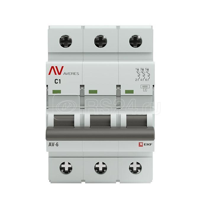 Выключатель автоматический модульный 3п C 1А 6кА AV-6 AVERES EKF mcb6-3-01C-av купить в интернет-магазине RS24