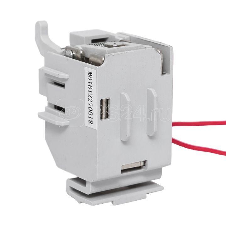 Расцепитель независимый SHT AC230V слева AV POWER-2 AVERES EKF mccb-2L-SHT-ac230-av купить в интернет-магазине RS24