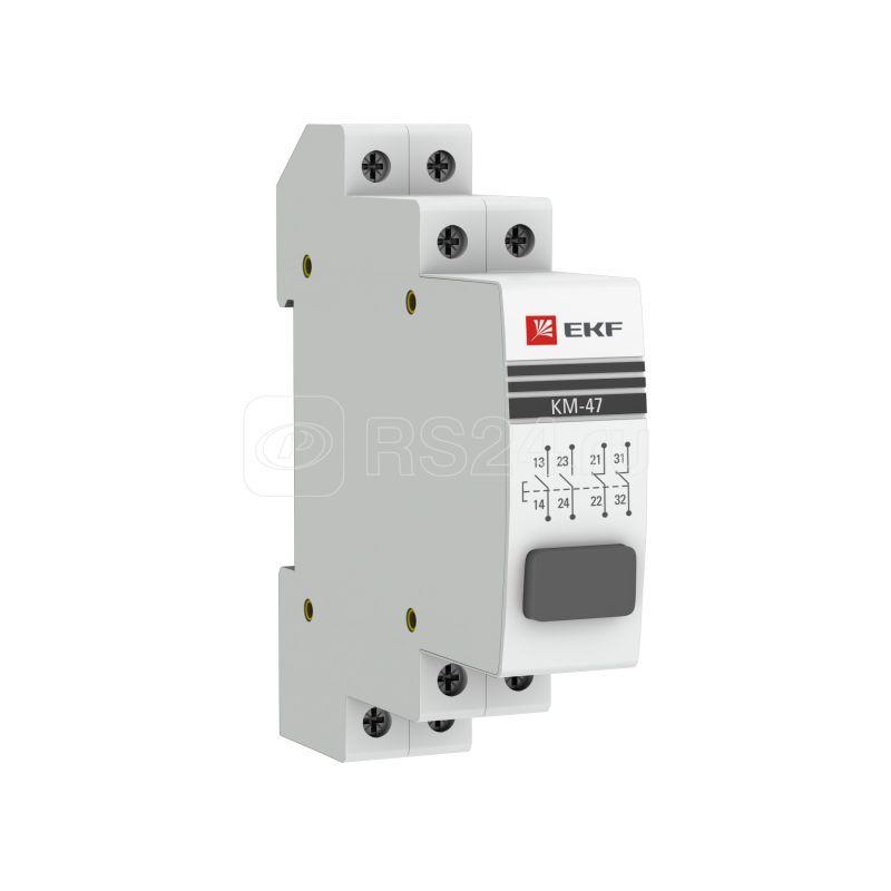 Кнопка модульная КМ-47 серая EKF mdb-47-grey-pro