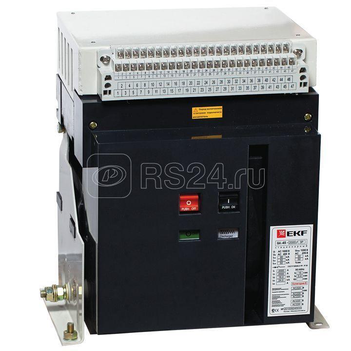 Выключатель нагрузки 3п ВН-45 2000/2000А стационарный с эл. приводом EKF nt45-2000-2000-p купить в интернет-магазине RS24