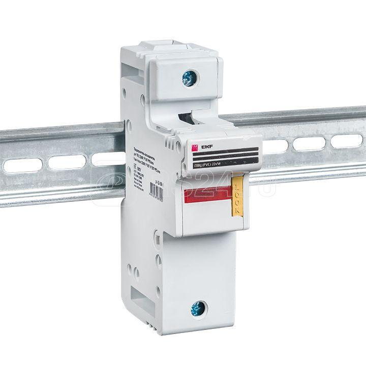 Предохранитель-разъединитель для ПВЦ 22х58 1п EKF pr-22-58-1 купить в интернет-магазине RS24
