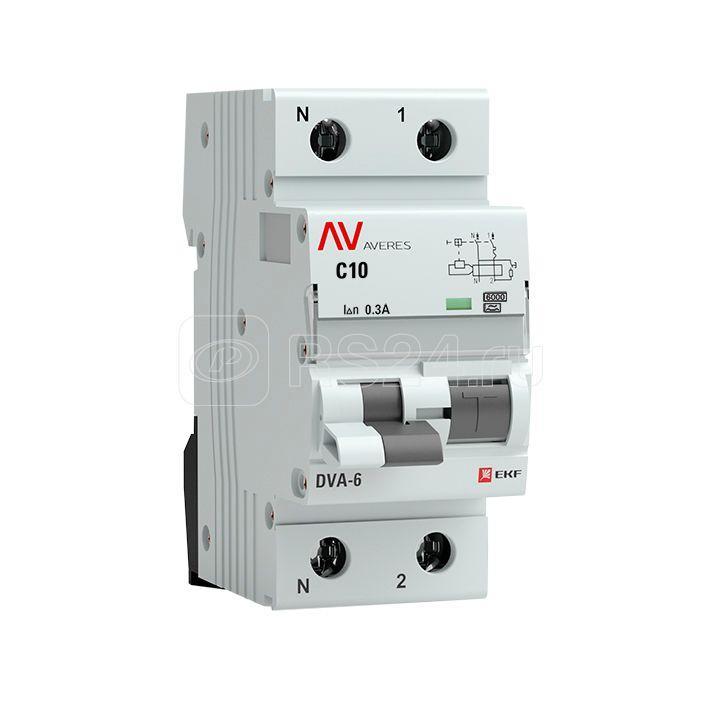 Выключатель автоматический дифференциального тока 1п+N C 10А 300мА тип A DVA-6 6кА AVERES EKF rcbo6-1pn-10C-300-a-av купить в интернет-магазине RS24