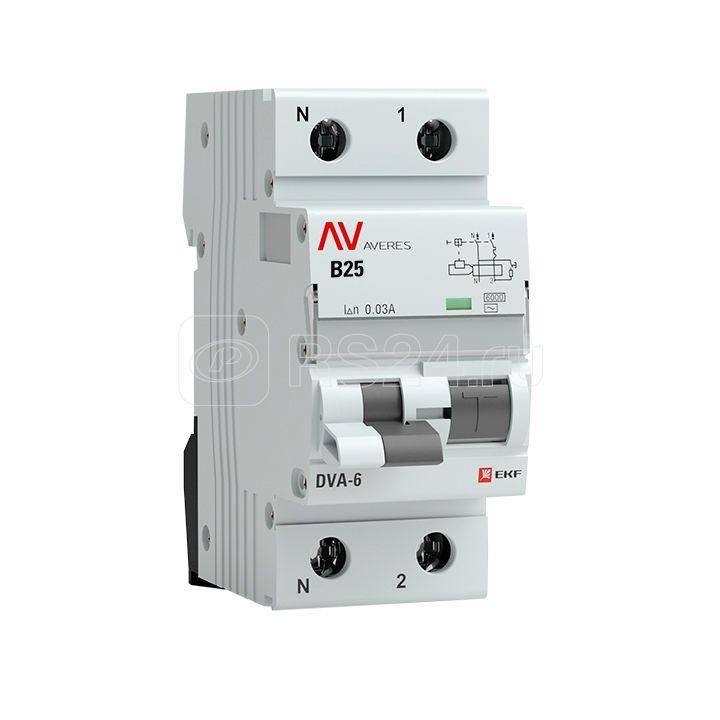 Выключатель автоматический дифференциального тока 1п+N B 25А 30мА тип AC DVA-6 6кА AVERES EKF rcbo6-1pn-25B-30-ac-av купить в интернет-магазине RS24
