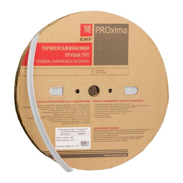 Трубка термоусадочная ТУТ нг 12/6 бел. (уп.100м) EKF tut-12-w купить в интернет-магазине RS24