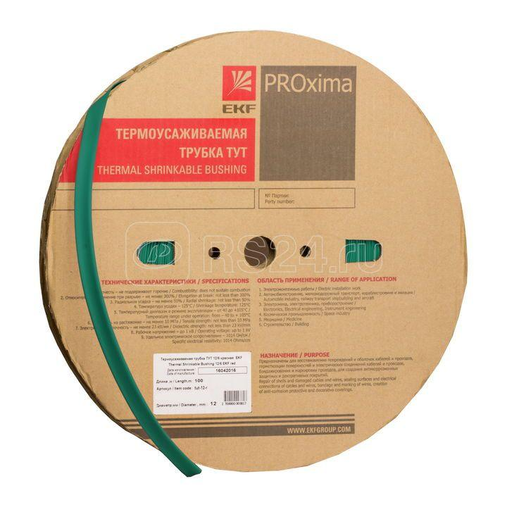 Трубка термоусадочная ТУТ нг 20/10 зел. (уп.100м) EKF tut-20-j купить в интернет-магазине RS24