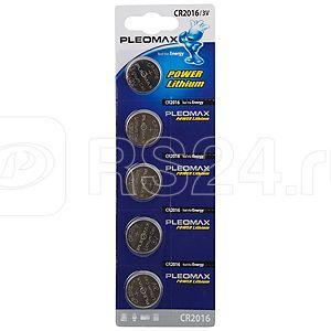 Элемент питания литиевый CR CR2016 BP-5 (блист.5шт) Pleomax C0022142 купить в интернет-магазине RS24