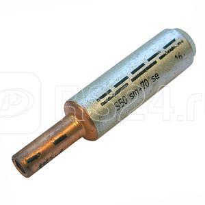 Соединитель прессованный из алюминия и меди 95/120/16 HAUPA 293618 купить в интернет-магазине RS24