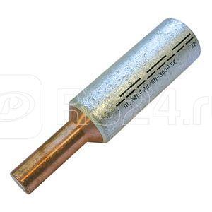 Соединитель прессованный из алюминия и меди 35/50 HAUPA 293962 купить в интернет-магазине RS24