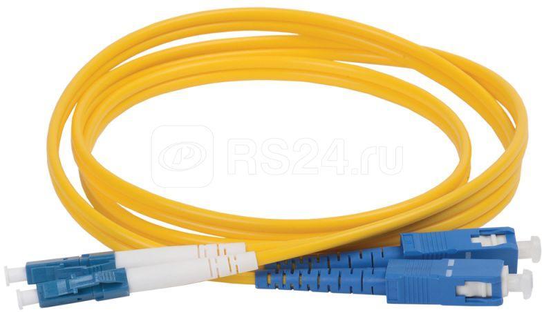 Патч-корд оптический коммутационный переходной для одномодового кабеля (SM); 9/125 (OS2); LC/UPC-SC/UPC (Duplex) (дл.50м) ITK FPC09-LCU-SCU-C2L-50M купить в интернет-магазине RS24