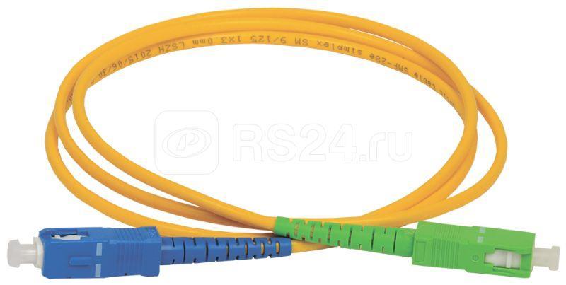 Патч-корд оптический коммутационный переходной для одномодового кабеля (SM); 9/125 (OS2); SC/UPC-SC/APC; одинарного исполнения (Simplex); LSZH (дл.3м) ITK FPC09-SCU-SCA-C1L-3M купить в интернет-магазине RS24