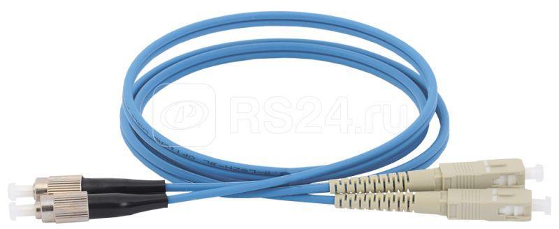 Патч-корд оптический коммутационный соединительный для многомодового кабеля (MM); 50/125 (OM4); SC/UPC-FC/UPC (Duplex) (дл.50м) ITK FPC5004-SCU-FCU-C2L-50M купить в интернет-магазине RS24