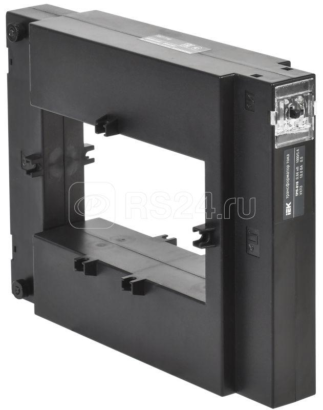 Трансформатор тока ТРП-816 1000/5А кл. точн. 0.5 10В.А IEK ITT816-2-D100-1000 купить в интернет-магазине RS24