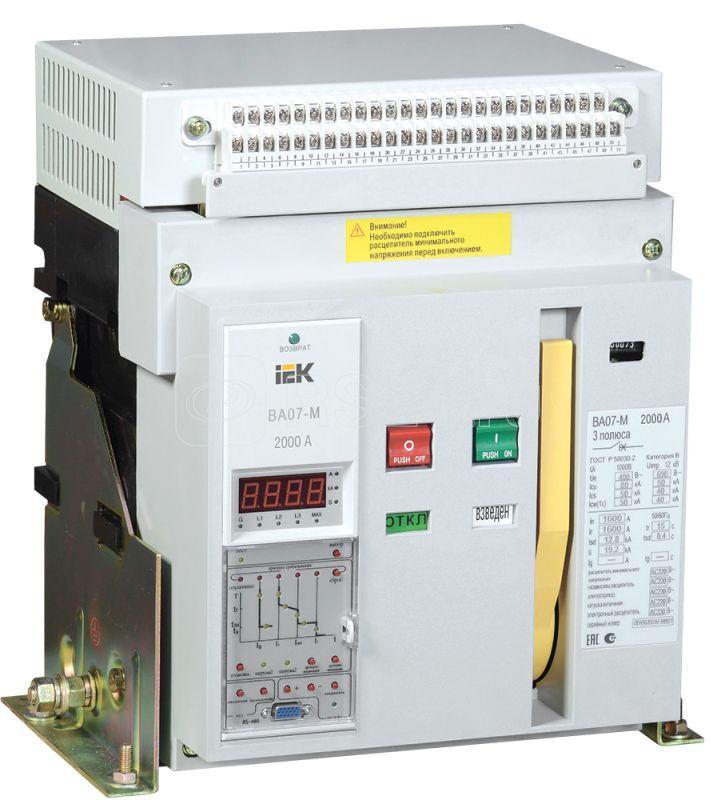 Выключатель автоматический 3п 2000А 80кА ВА07-М комб. расцеп. стац. IEK SAB-2000-KRS-3P-2000A-80 купить в интернет-магазине RS24